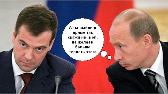 Поздравления медведева смешно